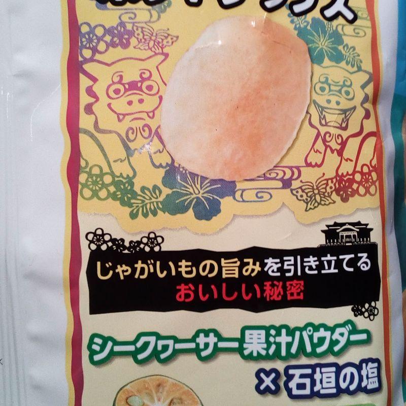 Shiquasa Potato Chips! photo