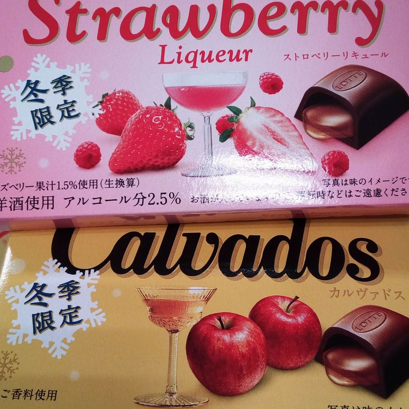 Motivation to Give Up Japanese Snacks photo