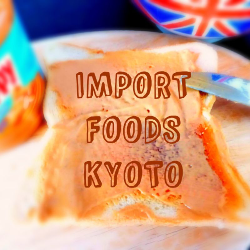 Buying Import Foods in Kyoto photo