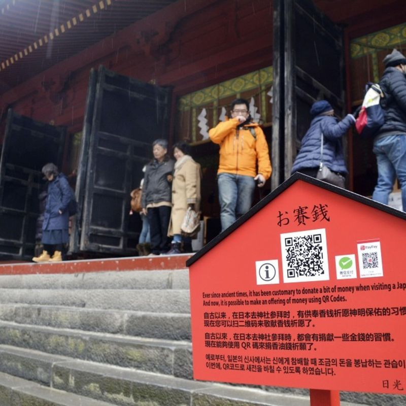 Worshippers not buying cashless offerings at Japanese temples and shrines photo
