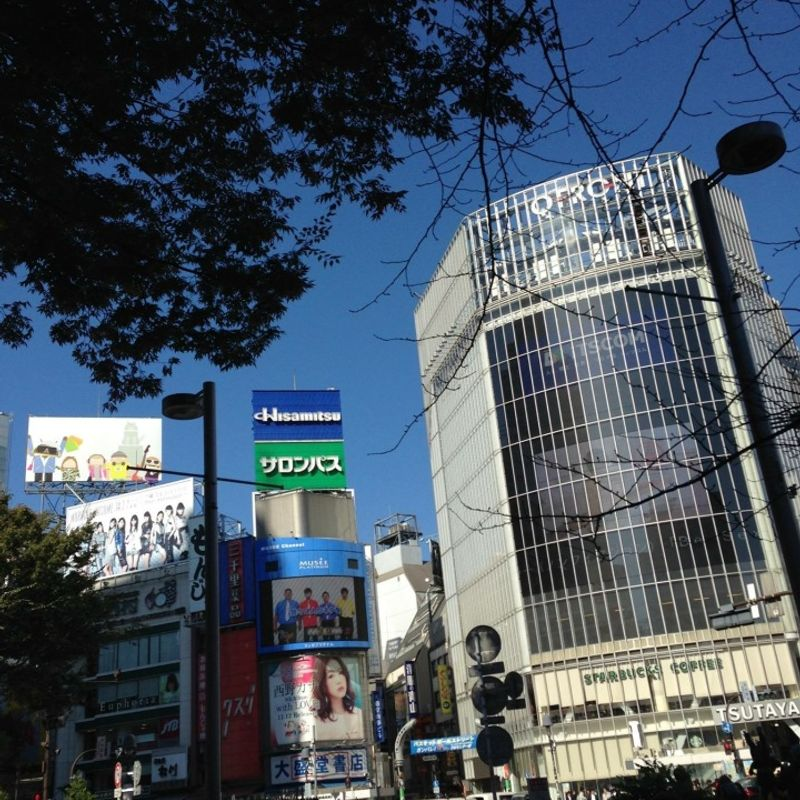 Shibuya's a Place for Small kids? Why not? photo