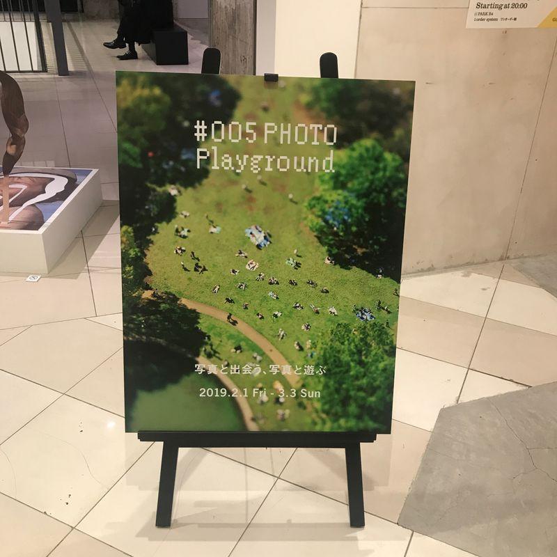 Sony Photo Park: A Social Media Photo Wonderland photo