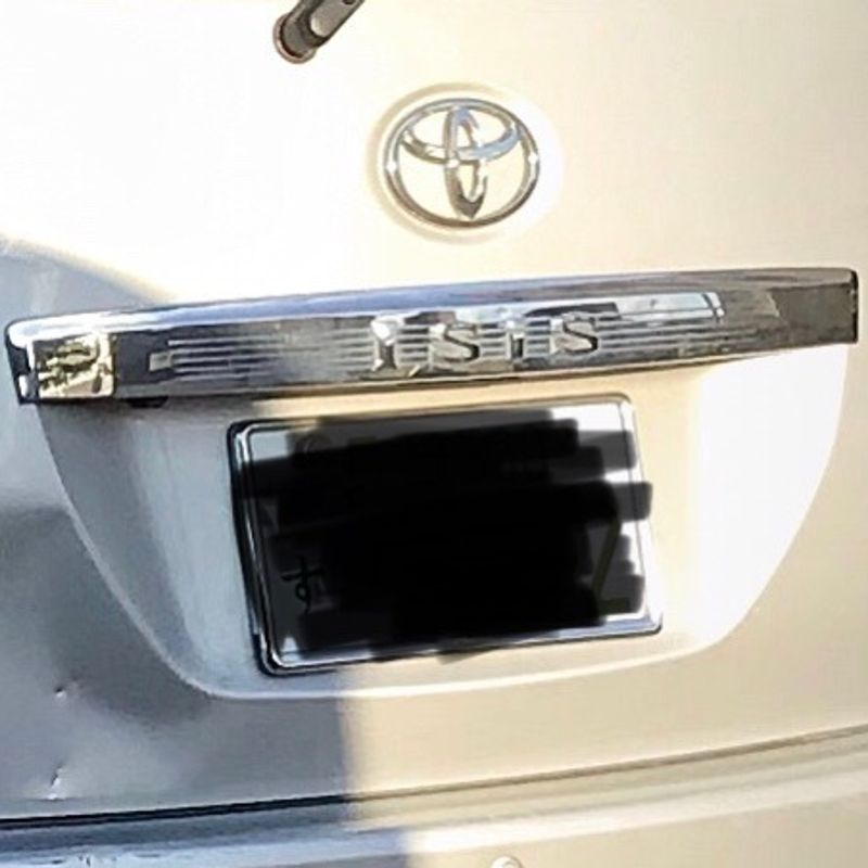 Toyota's Unfortunate Car Name photo