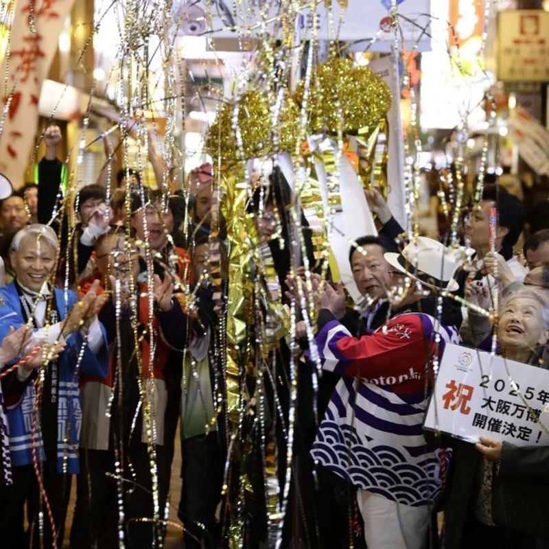 Osaka picked to host 2025 World Expo, pledges design for future living photo