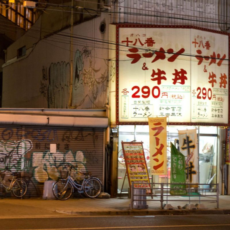 How much does ramen in Japan cost? photo