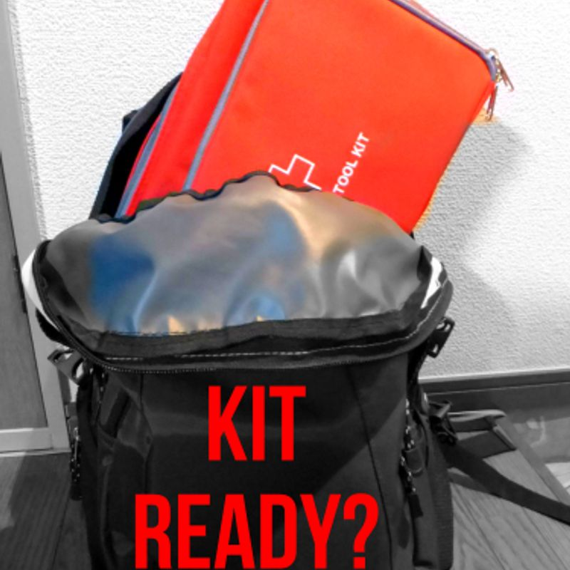 Be Prepared! Earthquake Readiness in Japan photo