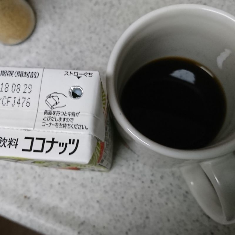 How to Make Affordable Frothy Coffee at Home in Japan photo