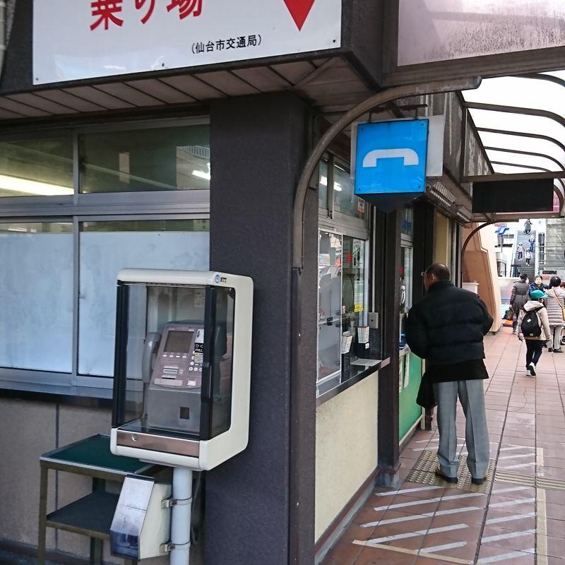 Three All-Season Sendai Area Day Trips photo