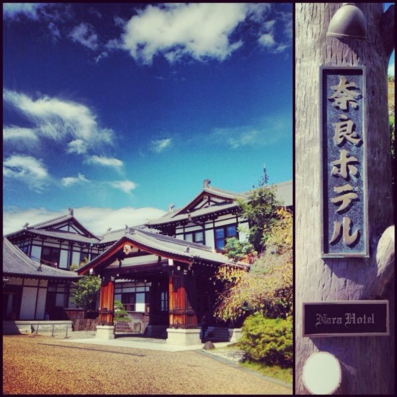 Japan's Best Vintage Hotels photo