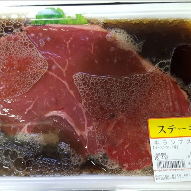 Eat Delicious Meat On The Cheap in Japan photo