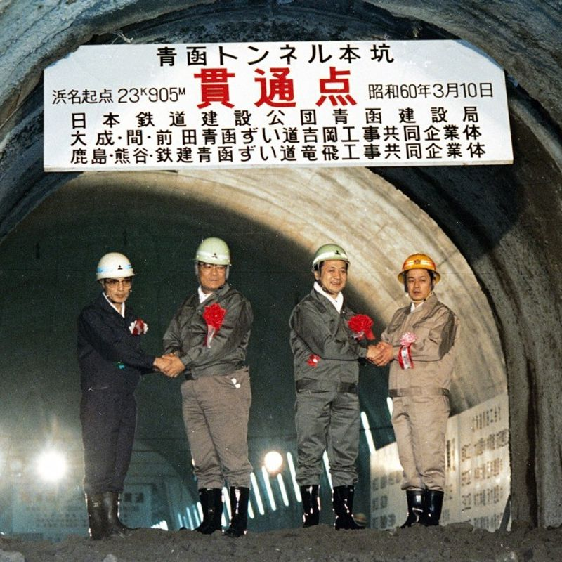30 years on, world's longest undersea tunnel faces challenges photo