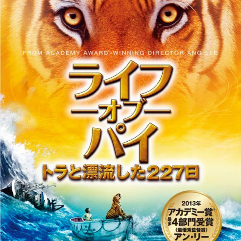 Seaside Cinema brings free movies to Yokohama this Golden Week photo