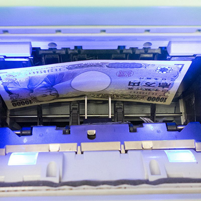 News: 1.4 Billion Yen Stolen From 1,400 ATMs Across Japan In 2.5 hrs photo