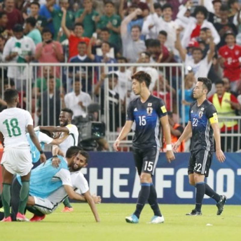 Soccer: Saudi Arabia beat Japan, qualify for 1st World Cup since '06 photo