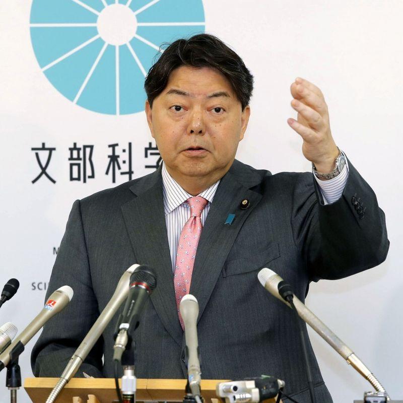 G8のパネル、北海道からM9地震の「差し迫った」可能性を警告 photo