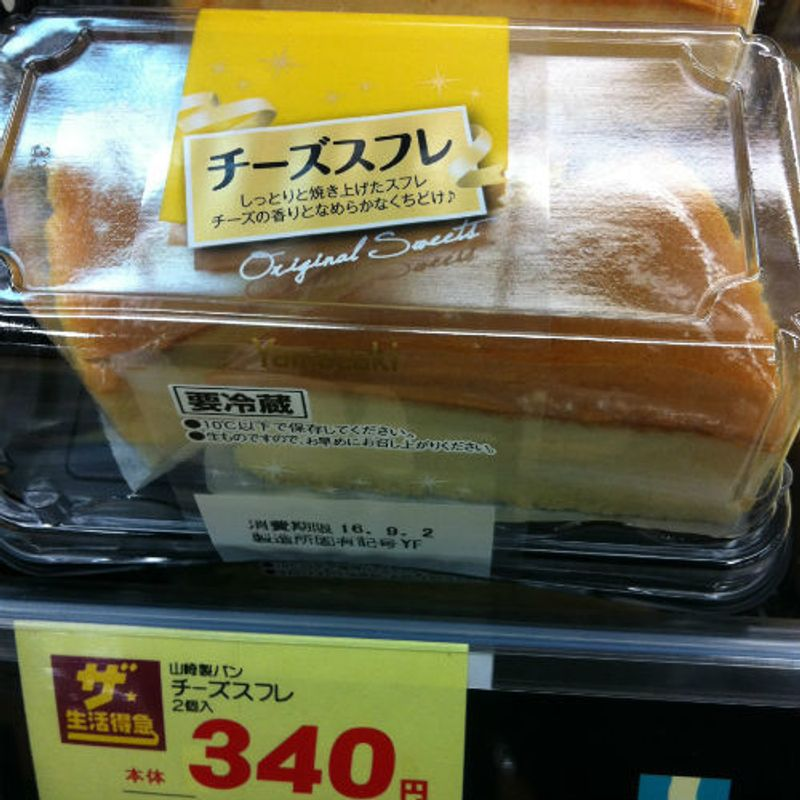 Cheesecake in Japan photo