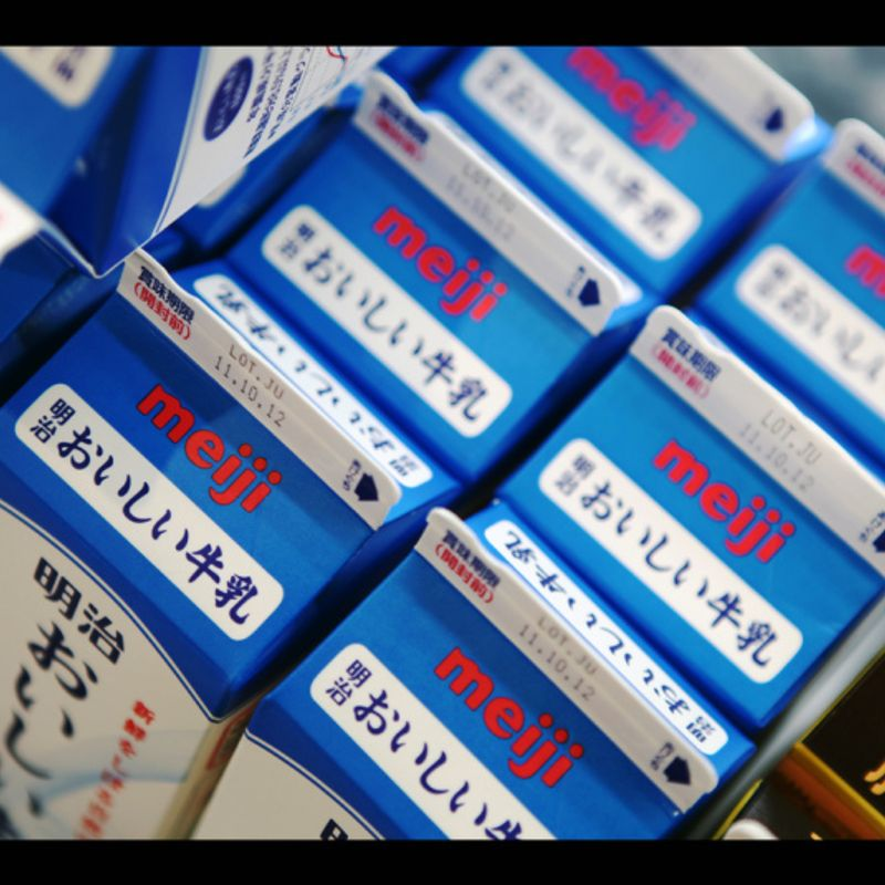 How much does milk and dairy cost in Japan? photo