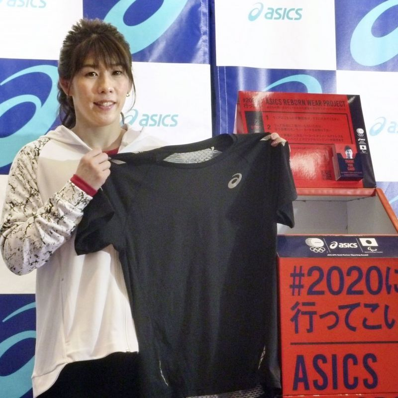 Asics to turn used sportswear into Japan uniforms for 2020 Tokyo Games photo