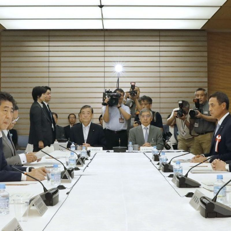 Japan projects its economy far from achieving fiscal health goal by FY 2025 photo