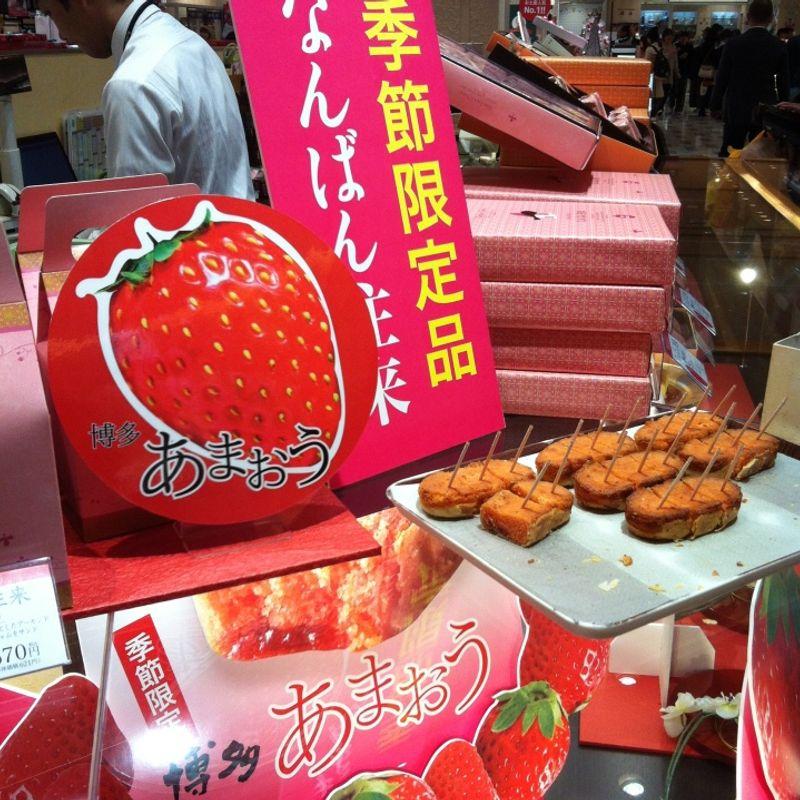 Hakata Station Omiyage Madness photo