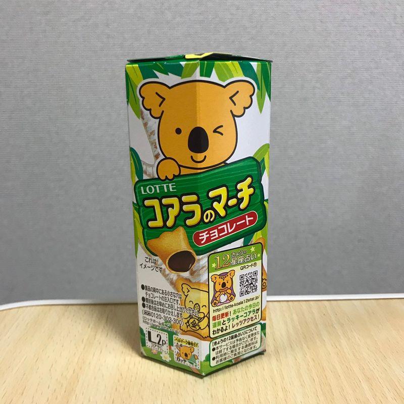 Lotte - Koala's March - Chocolate  photo