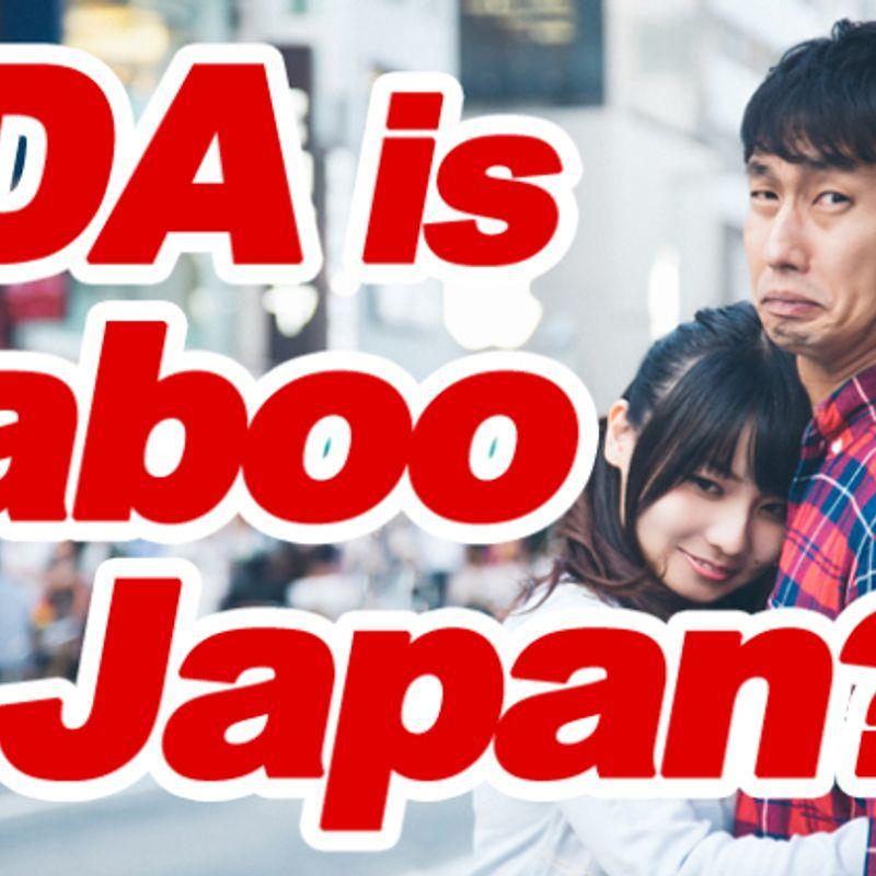 PDA in Japan photo
