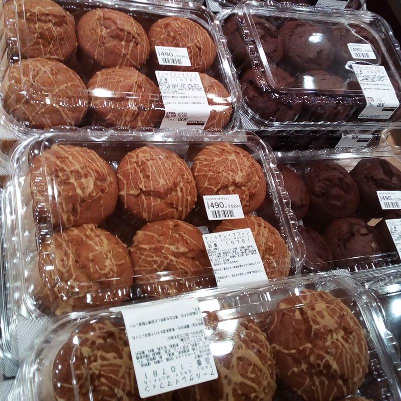 Costco Earl Grey Muffins photo