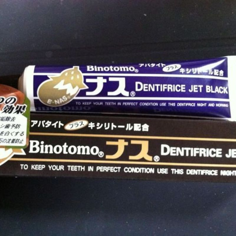 Toothpaste in Japan photo