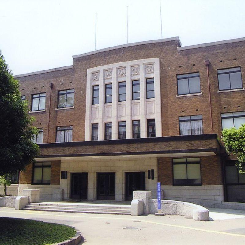 Women's university in Tokyo to accept transgender students photo