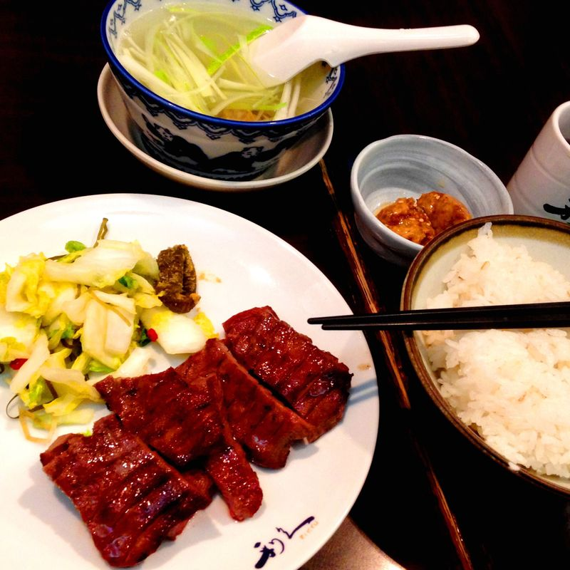 Gyutan: Miyagi's Unique and Tasty Take on Beef Tongue photo