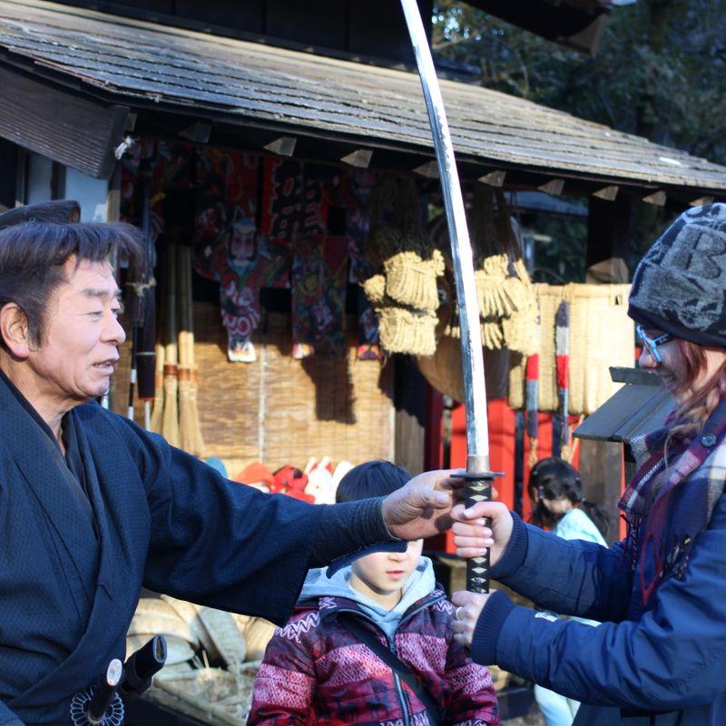 日本の旅行:失望を避けるために先に計画する photo
