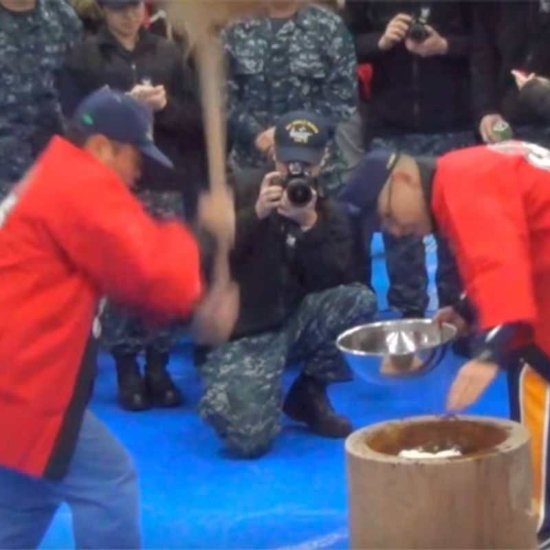 Mochi Pounding Ceremony onboard JS IZUMO (Japanese Aircraft Carrier) photo