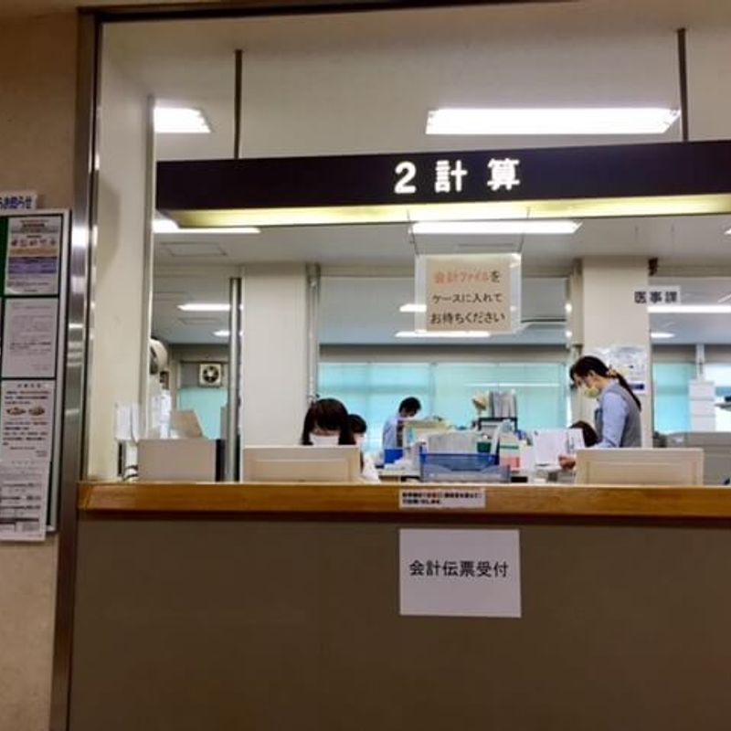 Getting Medical Help in Japan photo
