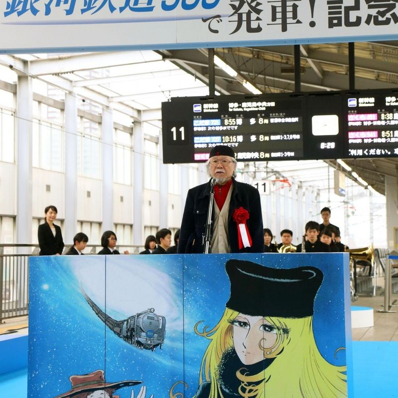 "Cartoonist Leiji Matsumoto to roll out new ""Galaxy Express 999"" photo"
