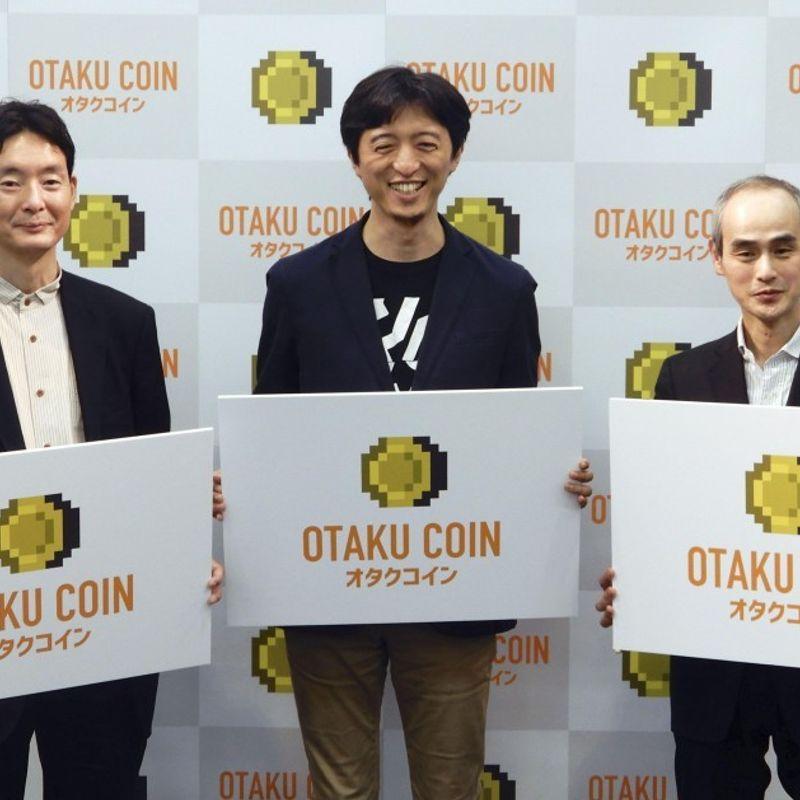 日本のポップカルチャーを促進するために発行される「オタクコイン」 photo