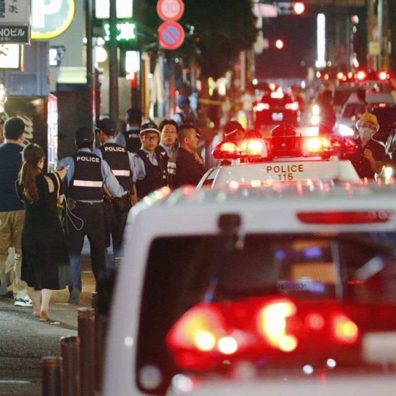 Crime in Japan at lowest postwar level in 1st half of 2018 photo