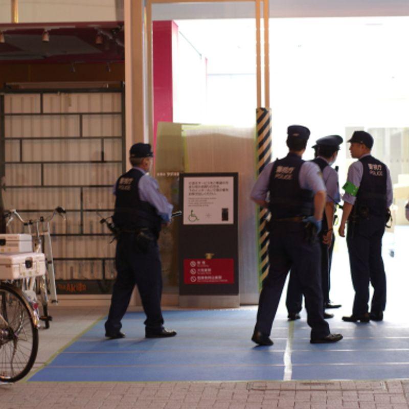 News: 190 cm Japanese Man Beats and Kills 3 Year Old Boy photo