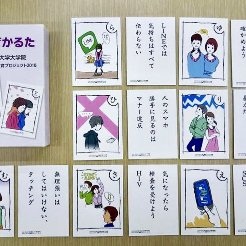 Japanese playing cards offer novel spin on sex education, dating photo