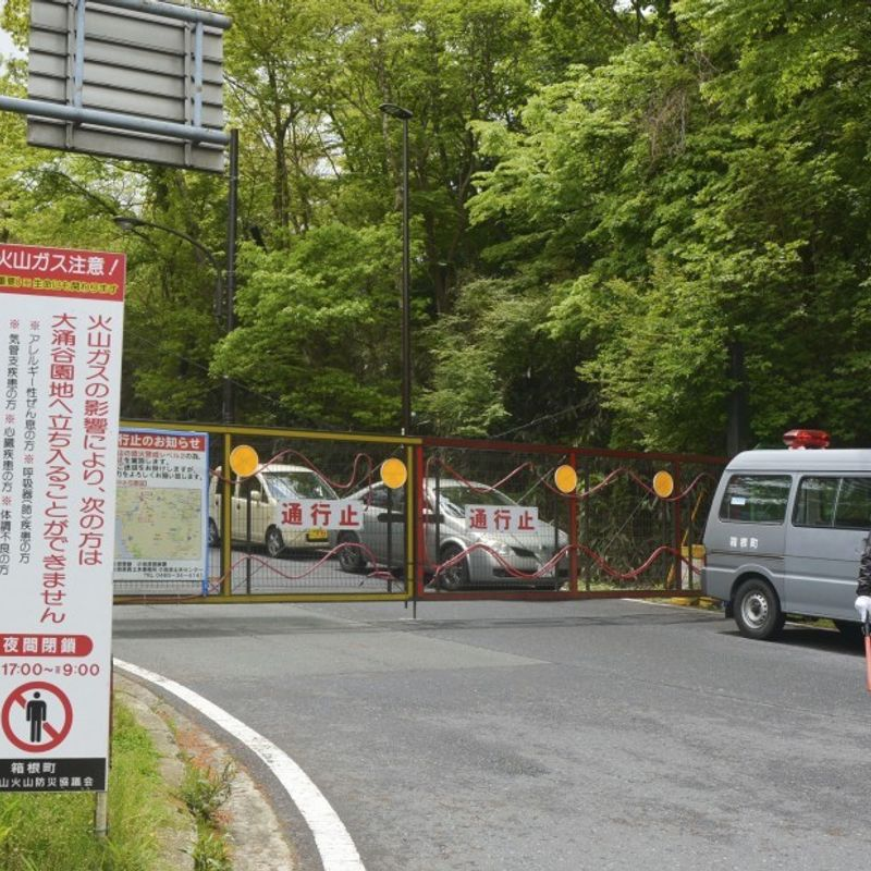 Volcanic alert level raised for Mt. Hakone in resort area near Tokyo photo