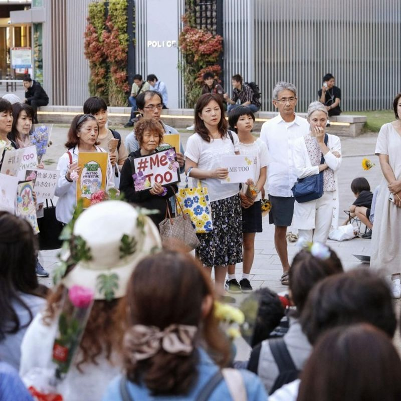 Hundreds protest across Japan over acquittals of men in sex crimes photo