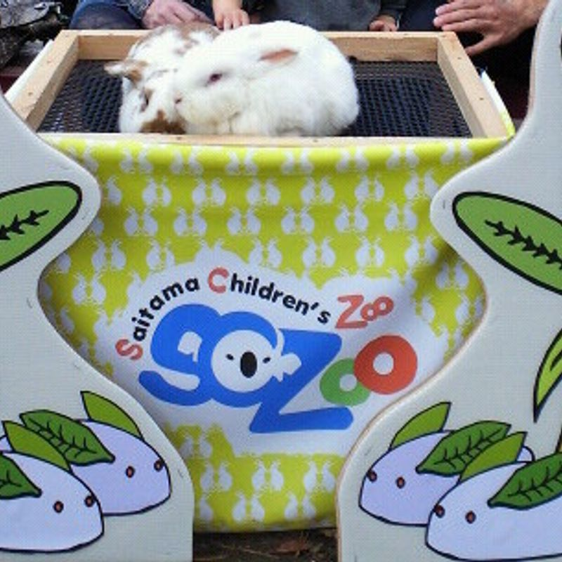 How much does it cost to go to the zoo in Japan? | Kanto area photo