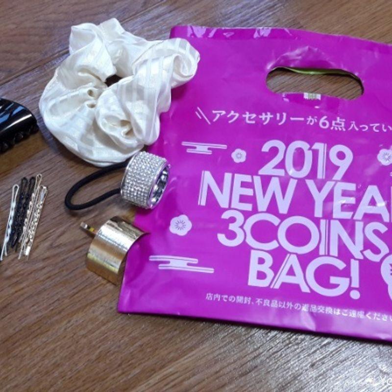 Fukubukuro 2019 - Accessories Edition photo