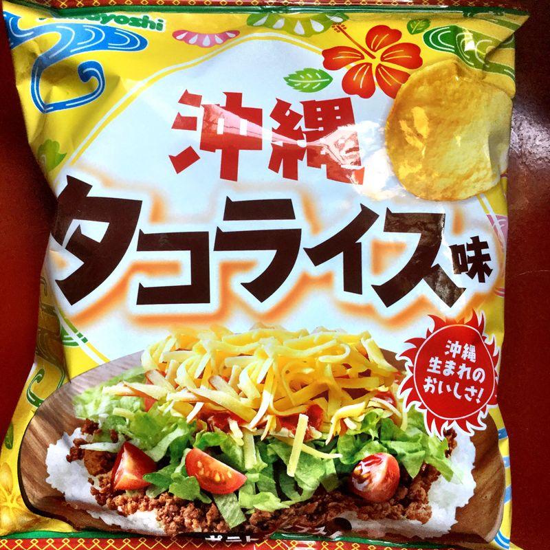 A faint memory of taco rice photo