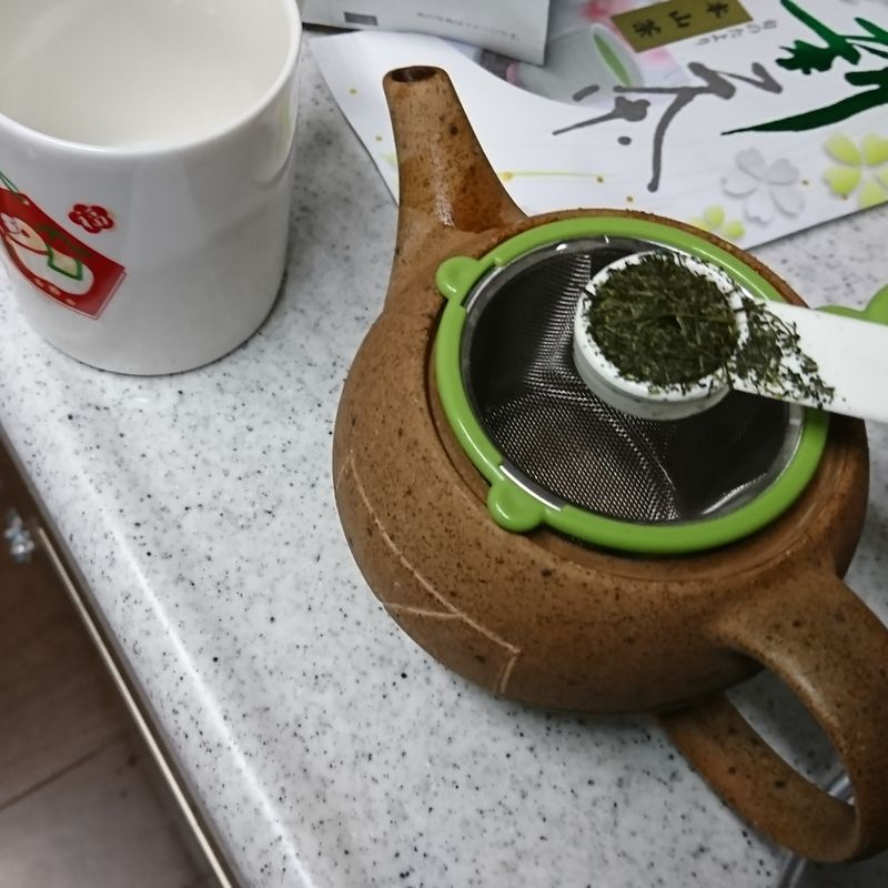 How to Make Green Tea (According to the Internet) photo