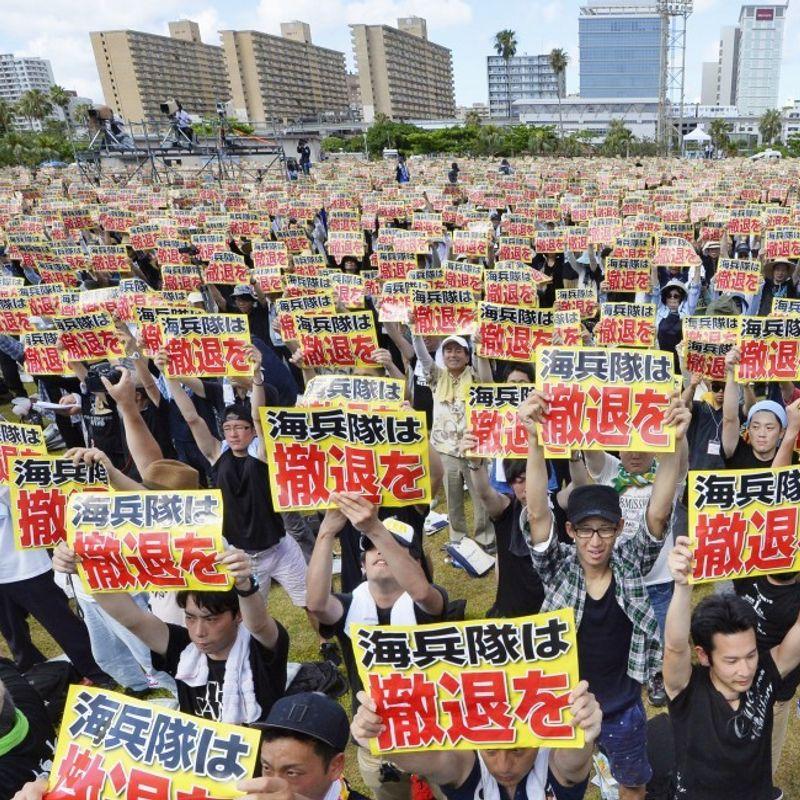 元米勤労者が沖縄の女性を殺す意図を否定 photo