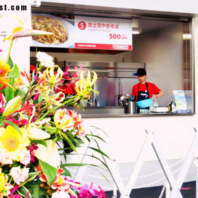 Akihabara's B-1 Grand Prix Shokudo:  Prize-Winning Regional Grub photo