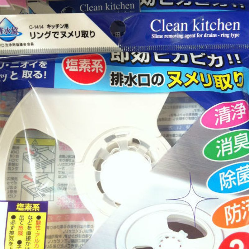 Why are you so strange, Japanese sink drain?