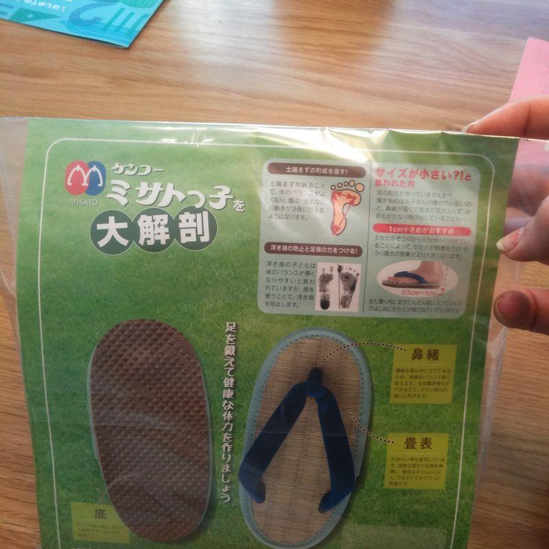 Zori sandals  photo