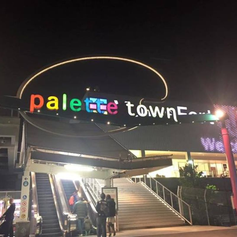 Palette Town! Odaiba an Amazing Date Spot! Visited by the Association of Fancy Tea Parties! photo