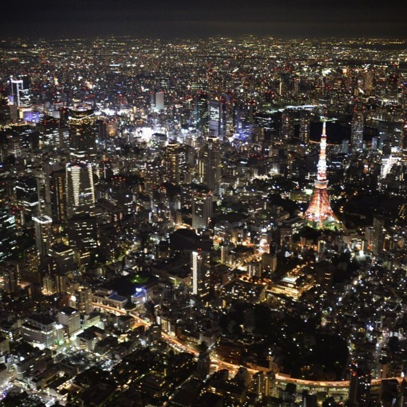 Japan aims to reduce greenhouse emissions to zero after 2050 photo